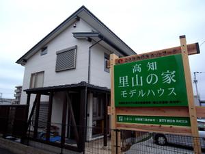Satoya_105