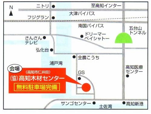 Smokumoku1234