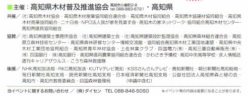 Smokumoku123456